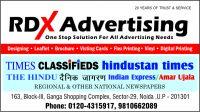RDX Advertsiing