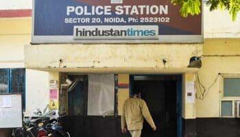 Police station Noida