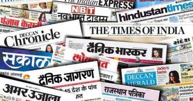 Newspaper in Noida