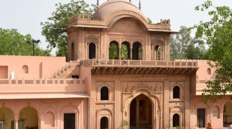 History of Faridabad