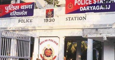 Police Stations in Delhi