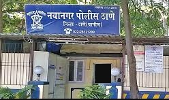 Police Stations in Thane