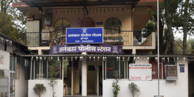 Police Stations in Pune