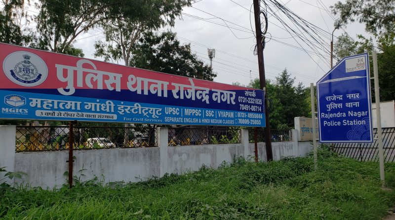 Police Station in Indore