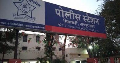 Police station in Nagpur