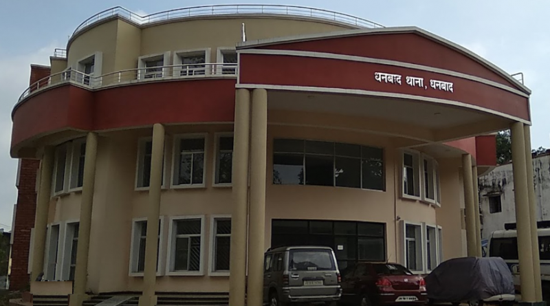 Police Station in Dhanbad