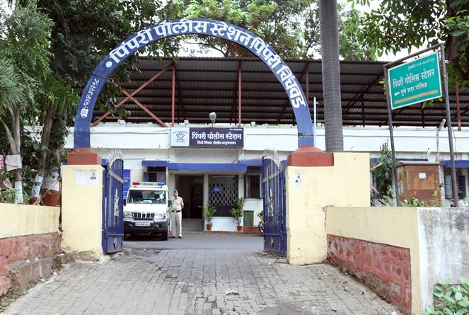 Police Stations in Pimpri Chincwad