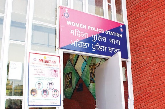 Police Station in Chandigarh
