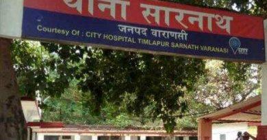 Police Stations in Varanasi