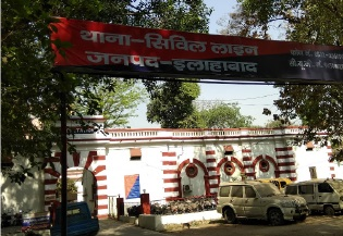 Police Stations in Allahabad