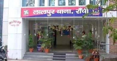 Police Stations in Ranchi