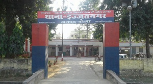 Police Stations in Bareilly