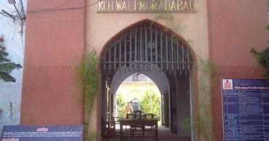 Police station in Moradabad
