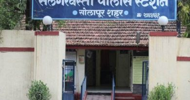 Police Stations in Solapur