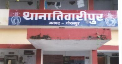 Police Stations in Gorakhpur