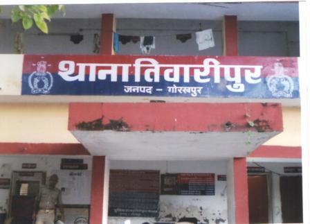 Police Stations in Gorakhpur