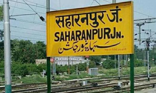 Population of Saharanpur